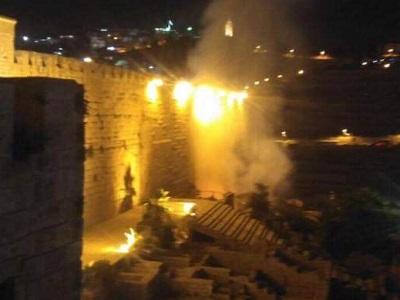 Mosque Fire